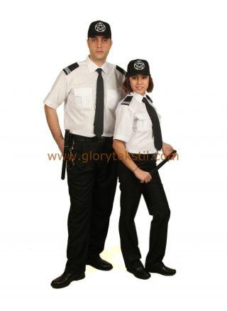 Özel Güvenlik Pantolon