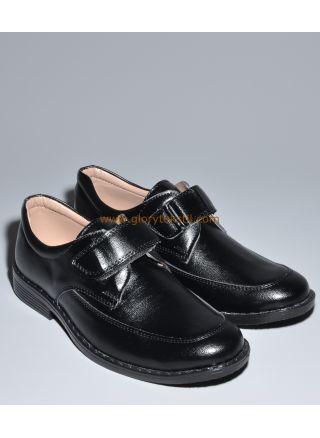 Sünnet Ayakkabısı Siyah