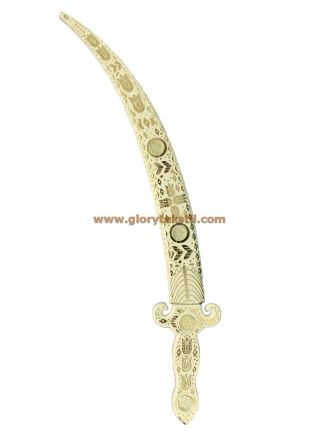 Sünnet Kılıç Altın Sarı Lüx